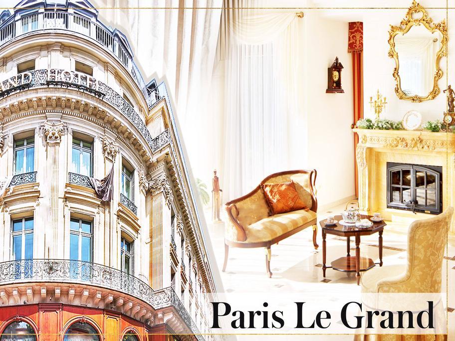 Отель Paris Le Grand