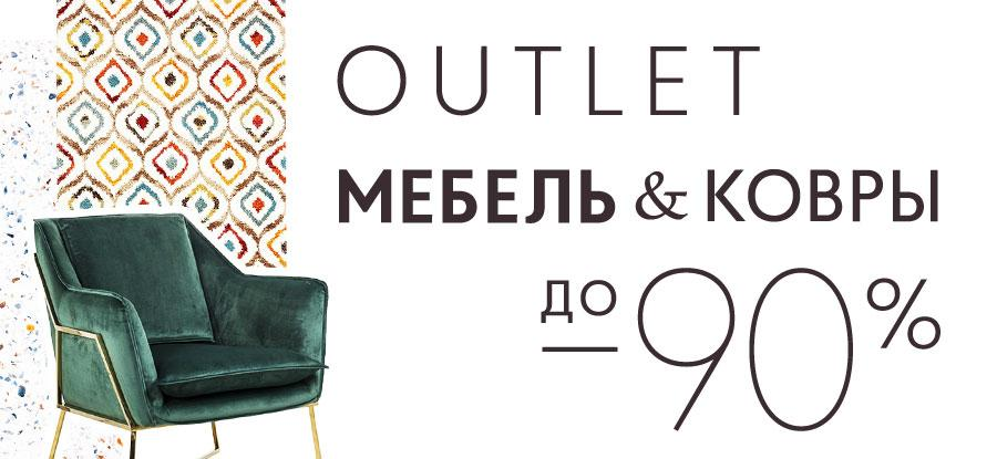 Outlet furniture and rugs button on main page