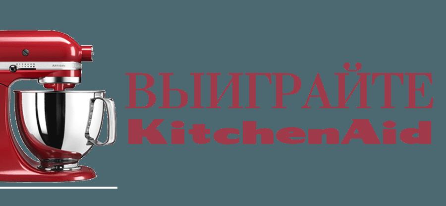 kitchenaid bottone